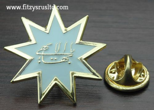 Bahai Faith symbol Lapel Pin Badge 9 Pointed Star Brooch The Greatest Name Baha